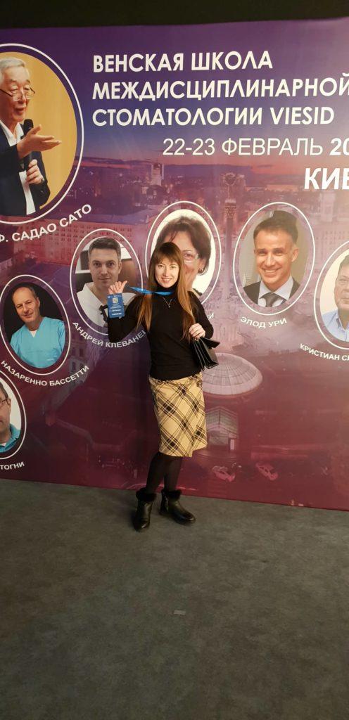 Юлия Шарапа на конгрессе VieSID