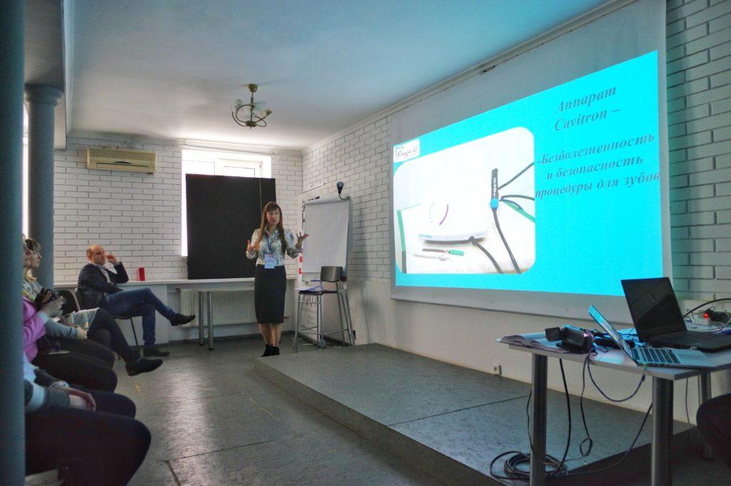 Юлия Шарапа на лекции Закулисье белоснежной улыбки Студия 32