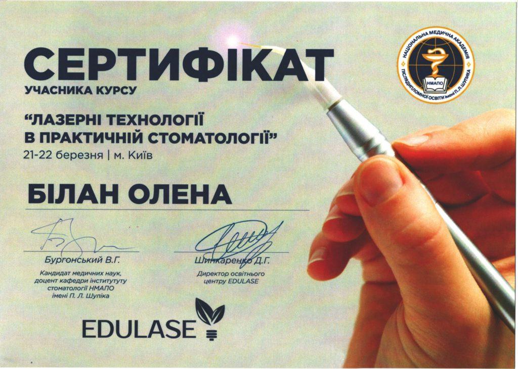 sertifikat bilan eleny