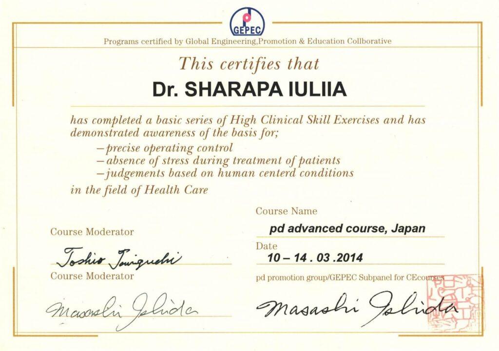 Сертификат Шарапа Ю.