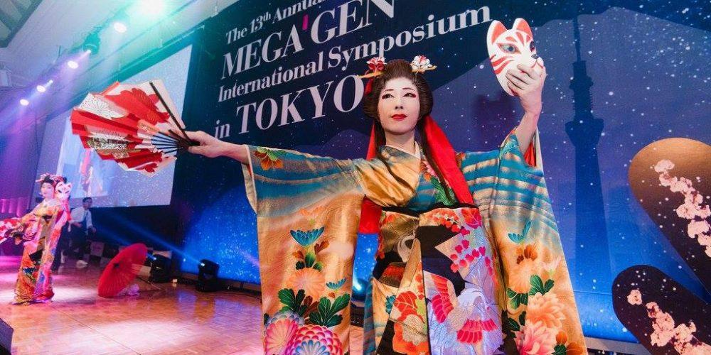 «Студия 32» в Токио на ХIII Международном Симпозиуме MegaGen: Digital Smile